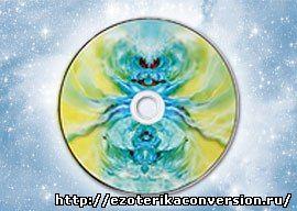 """CD """"Я касаюсь тебя"""" 3998171"""