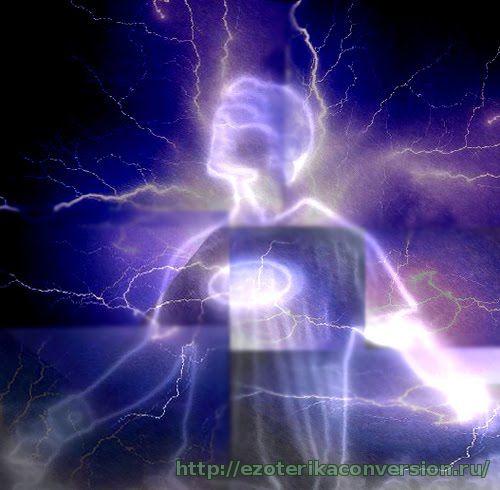 Как Сосать Энергию Из Людей